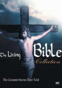 Христос 1952 смотреть онлайн бесплатно