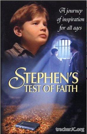 Христианские фильмы скачать бесплатно без регистрации - 6